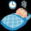 寝つきが悪いのは嫌!良くする方法から原因までを解明!