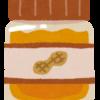 ピーナッツバターは太る?栄養とカロリー摂取のダイエット?
