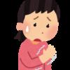 手汗の原因は体質なの?止める対策は手術前に要チェック!