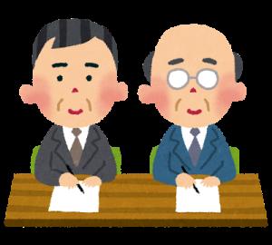 syukatsu_mensetsu