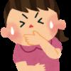 口の中をよく噛む人!痛いその癖の治し方を教えてほしい!
