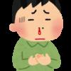 鼻血が止まらないのは病気かも?子供や高齢者も要注意!