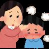 熱が下がらないのは大人だけ?病気なら子供も危険です!