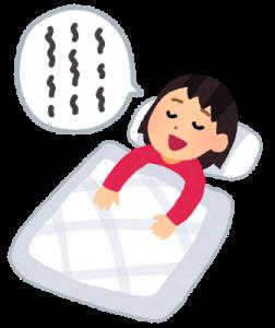 sleep_negoto