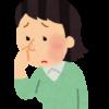 鼻ニキビの原因と治し方!痛い時はどうすれば良い?