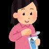 しそジュースは美容効果アリ!作り方と効能はお酢にある?
