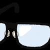 老眼改善は何が正解なの?目薬、ツボ、メガネどれを選ぶ?