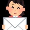 メールのお礼文は大丈夫?返信から件名までの例文ご紹介!