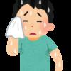顔汗を止める対策が知りたい!薬いらずでツボが解決?