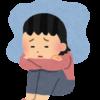 寝過ぎで頭痛にうつに腰痛…寝過ぎが病気の原因に?