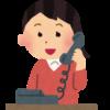「お休みをいただいております」は間違い?敬語と電話の常識!