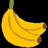 バナナが長持ちする方法は?冷蔵庫?お湯が良いの?