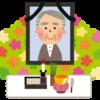 葬式では挨拶が超大事?喪主や孫の立場はどうすれば良い?