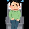 エコノミー症候群の症状は?対策と予防に原因までを徹底!