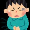 腹痛の原因を詳しく!下痢や吐き気はどう対処すれば良いの?