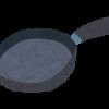 フライパンのおすすめな選び方!人気の鉄は収納時に注意?