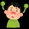 鼻づまりはツボで改善可能?頭や手足の押す場所解析!