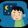 睡眠時間の理想は?短い及び平均とベストな時間は?
