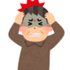 後頭部強打で違和感が!頭痛の痛みは改善できるの?