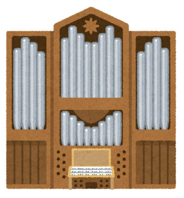music_pipe_organ
