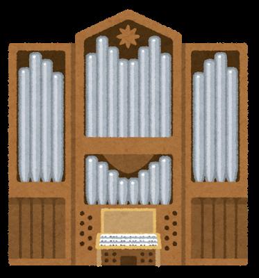 music_pipe_organ
