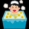ゆず湯は冬至!作り方と効能で健康体が確実に?