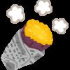 焼き芋の甘みある作り方!レンジとオーブンどっちを使う?