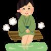 足湯の効果的な時間は?自律神経や癌対策はどうなの?