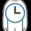 体内時計はリセットされる!25時間や徹夜が関係?