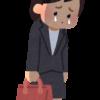 単独行動する女性はいるの?性格が仕事に影響する?