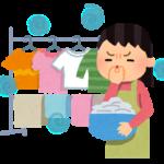 部屋干しの臭いは消せる!洗剤と柔軟剤のコツを知ろう!