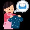 ティッシュを洗濯した時の対処法!柔軟剤かお酢が有効?