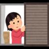 雨戸の戸車の交換方法とは!外し方って実は超簡単だった?