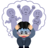 被害妄想はどんな病気?その症状や意味まで教えます!
