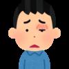 ものもらいの原因は疲れやストレスも?子供の場合って?