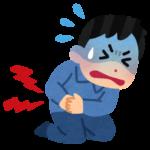 盲腸の症状は?子供も注意すべき痛みの期間はどれくらい?