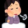 だるい原因は肝臓か自律神経?眠い時にも要注意しよう!