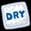 乾燥剤は再利用可能なの?種類や捨て方まで要注意!