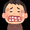 歯槽膿漏の治療法!臭いと痛みを対処するには?