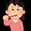 歯石除去は自分でやると痛い!適切な頻度はどれくらいか紹介!