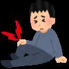 【関節痛で膝が痛い時】治し方と原因は?薬だけで平気か?