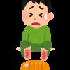 【低温やけどの症状と処置方法】水ぶくれの治療もご紹介