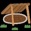 肥溜めに意味はある?肥料や発酵など詳しく紹介!