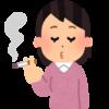 タバコの害からの真実とは?タールが肌に影響って本当?