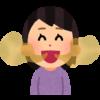 【歯周病の症状まとめ】口臭予防や治し方もご紹介!