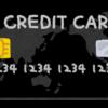 クレジットカード解約方法のデメリット!タイミングは?